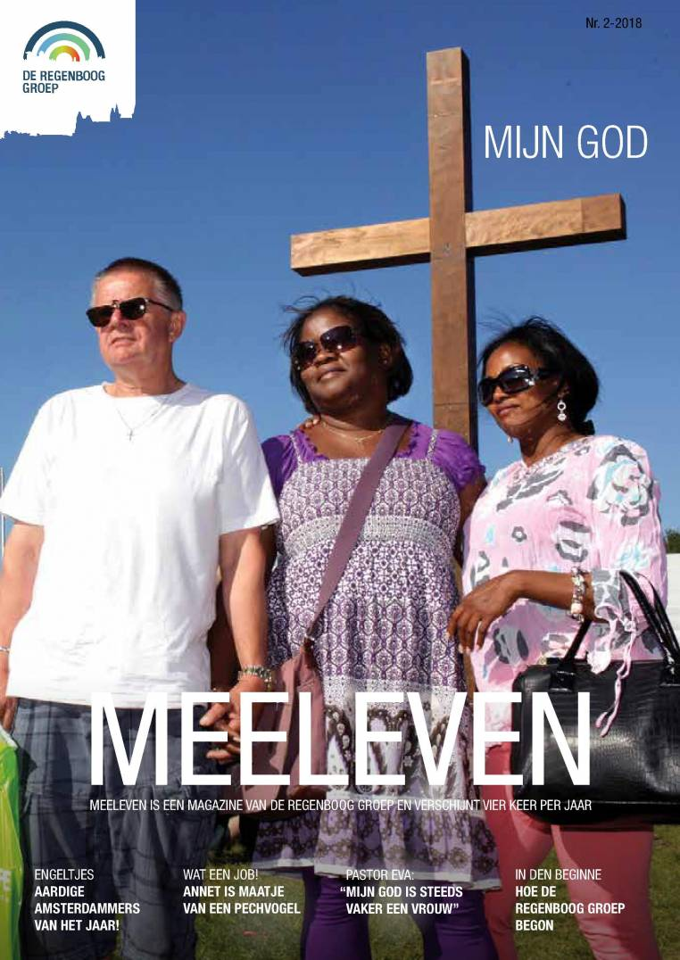 Meeleven cover 2 - 2018